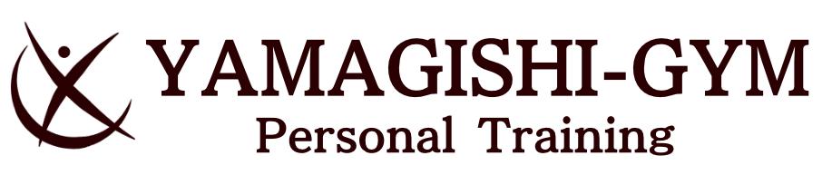 宇都宮のパーソナルトレーニングジム|YAMAGISHI-GYM(ヤマギシジム)